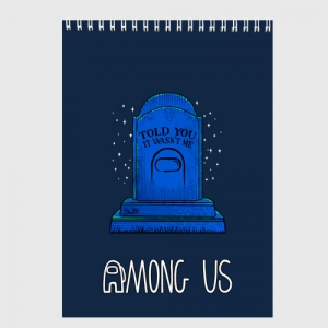 Collectibles Sketchbook Among Us Grave Epitaph Wasn'T Me