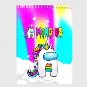 Merch Rainbow Sketchbook Unicorn Among Us
