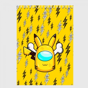 Collectibles Yellow Sketchbook Among Us Pikachu