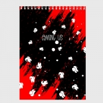 - People 1 Sketchbook Front White 500 305