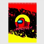 - People 1 Sketchbook Front White 500 308