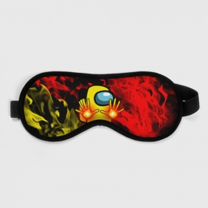 - People 1 Sleep Mask Front White 500 51