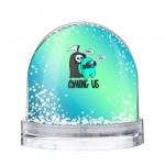 - People 1 Snow Globe Front Transparent 500 187