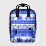 People_1_Woman_Backpack_Front_White_500