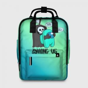 Merchandise - Women'S Backpack Among Us Death Behind Cyan