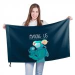 Merchandise - Cyan Large Flag Among Us Spaceman Art