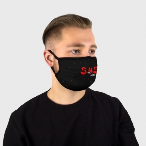 Collectibles - Face Mask Among Us Sus Red Imposter Black