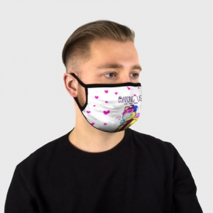 Merchandise - Mom Now Face Mask Among Us White Heart Emoji
