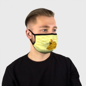 Collectibles - Face Mask Among Us Yellow Imposter Pointing