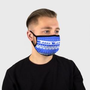 - People 20 Face Mask Front Black 500 293