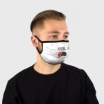 - People 20 Face Mask Front Black 500 295