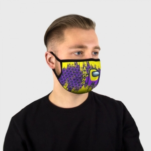 Collectibles Purple Face Mask Among Us Yellow