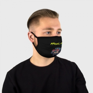 - People 20 Face Mask Front Black 500 302