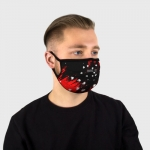 - People 20 Face Mask Front Black 500 310