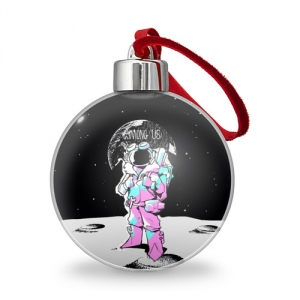- People 2 Christmas Tree Ball Front Transparent 500 164