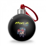 - People 2 Christmas Tree Ball Front Transparent 500 177