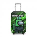 Merchandise Suitcase Cover Among Us Х Minecraft