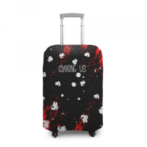 - People 301 Luggage Cover Front White 500 225