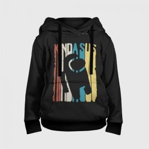Merchandise - Kids Hoodie Kinda Sus Among Us Black