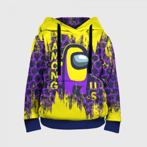 Collectibles - Purple Kids Hoodie Among Us Yellow