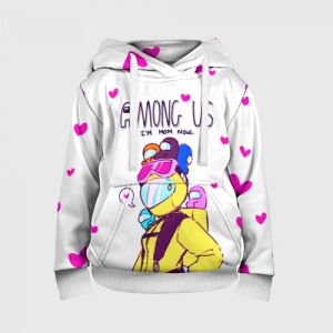 Merchandise - Mom Now Kids Hoodie Among Us White Heart Emoji