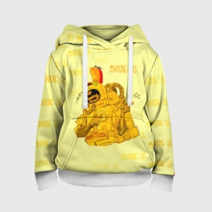 Collectibles - Kids Hoodie Among Us Yellow Imposter Pointing