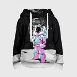 Merchandise - Kids Hoodie Among Us Open Space