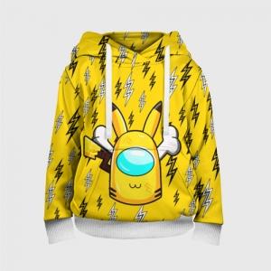Merchandise Yellow Kids Hoodie Among Us Pikachu