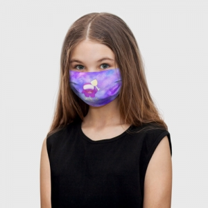 Collectibles - Kids Face Mask Among Us Imposter Purple