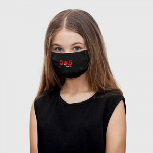 Merchandise - Kids Face Mask Among Us Sus Red Imposter Black
