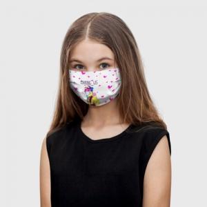 Merchandise - Mom Now Kids Face Mask Among Us White Heart Emoji