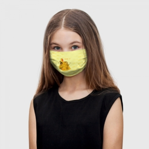 Collectibles - Kids Face Mask Among Us Yellow Imposter Pointing