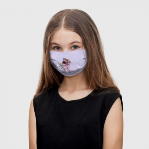 - People 3 Child Mask Front White 500 285