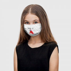 - People 3 Child Mask Front White 500 287