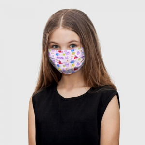 - People 3 Child Mask Front White 500 289