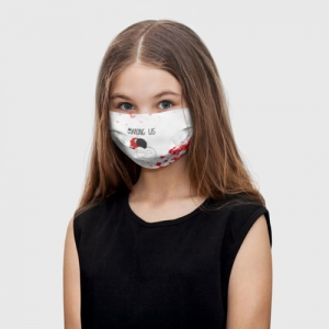 - People 3 Child Mask Front White 500 295