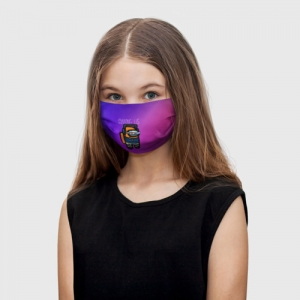 - People 3 Child Mask Front White 500 296