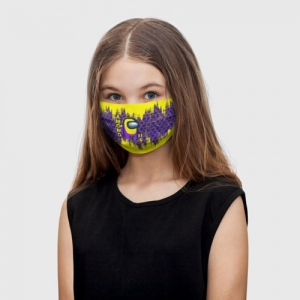 - People 3 Child Mask Front White 500 297