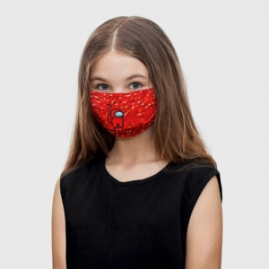 Collectibles Red Pixel Kids Face Mask Among Us 8Bit