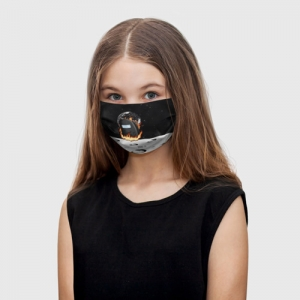 - People 3 Child Mask Front White 500 301