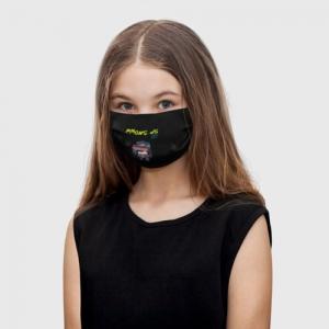 Collectibles Kids Face Mask Among Us X Cyberpunk 2077
