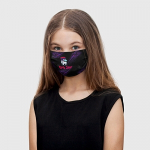 - People 3 Child Mask Front White 500 303