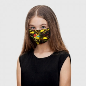 - People 3 Child Mask Front White 500 311