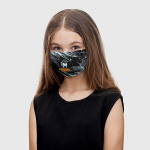 - People 3 Child Mask Front White 500 313