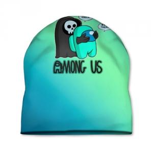 Merchandise Cap Among Us Death Behind Cyan