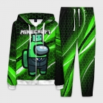 Merchandise - Homewear Men'S Set Among Us Х Minecraft