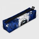 - People 4 Pencil Case Front White 500 151