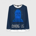 Merchandise Women'S Sweatshirt Among Us Grave Epitaph Wasn'T Me