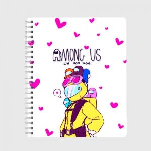 Merchandise Mom Now Exercise Book Among Us White Heart Emoji