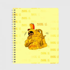 Merchandise Exercise Book Among Us Yellow Imposter Pointing
